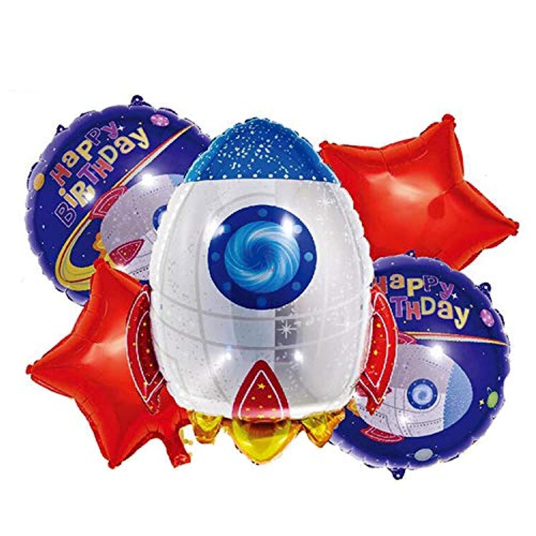 誕生日パーティーの装飾 バルーン、ゴシレ Gosear 5ピースアルミフィルム宇宙テーマパーティーの装飾用品好意のための子供子供誕生日性別明らかにロケット