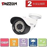 TMEZON AHD防犯カメラ1台 200万画素 赤外線LED36個 3.6MM固定レンズ (ホワイト)