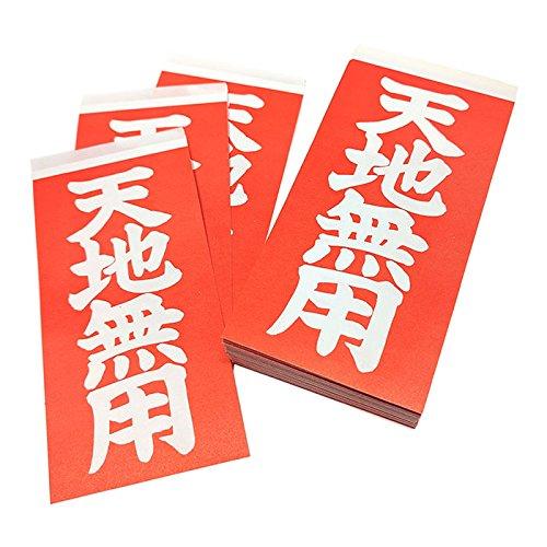[해외]라벨 200 매 양면 접착 꼬리표 천지 무용 라벨 스티커 100 장 (116mm × 58mm)/Label 200 sheets Double-sided adhesive label Bottomless label seal 100 sheets (116 mm × 58 mm)