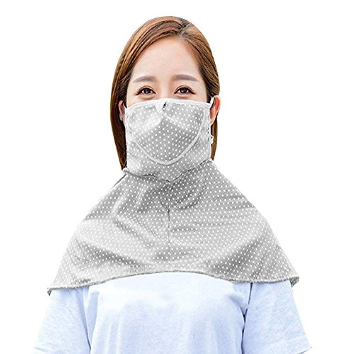 収入崇拝する男らしいPureNicot 日焼け防止 フェイスマスク UVカット 紫外線対策 農作業 ガーデニング レディース 首もともガード 3D UVマスク (グレー ドット)