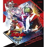 仮面ライダーストロンガー Blu-ray BOX 2