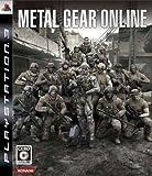 メタルギア オンライン(オンライン専用) - PS3