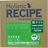 ホリスティックレセピー 新ネコライト 4.8kg