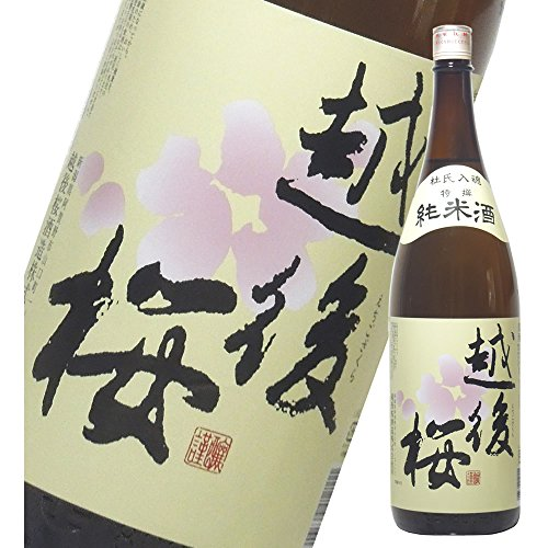 越後桜『特選純米』