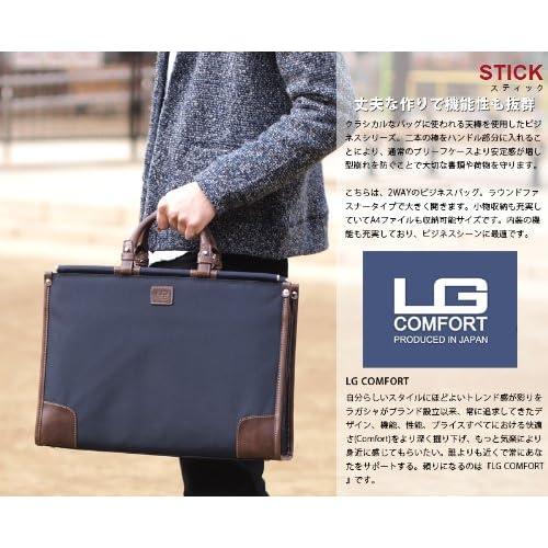 (ラガシャ) LAGASHA STICK スティック 2WAYビジネスバッグ/ショルダーバッグ Lサイズ 7089 (ネイビー(06))