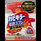 【まとめ買い】カビキラー 電動スプレー 750g ×2セット