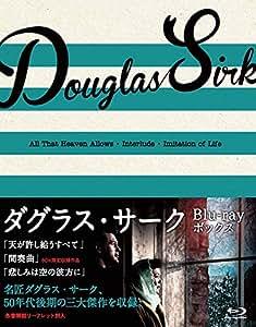 ダグラス・サーク Blu-ray BOX  (『天はすべて許し給う』『間奏曲』『悲しみは空の彼方に』収録)