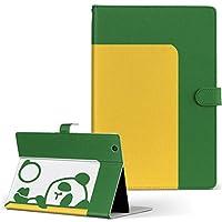 igcase Qua tab QZ8 KYT32 au LGエレクトロニクス キュアタブ タブレット 手帳型 タブレットケース タブレットカバー カバー レザー ケース 手帳タイプ フリップ ダイアリー 二つ折り 直接貼り付けタイプ 003458 ユニーク アニマル 動物 イラスト キャラクター