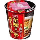 明星 至極の一杯鶏コク醤油ラーメン 66g×12個入り (1ケース)