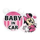 ナポレックス ディズニー  BABY IN CAR 車の振動に合わせてゆらゆらスイング スイングメッセージ ミニー BD-402