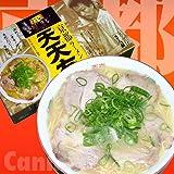 京都ラーメン「天天有」ストレート中細麺・鶏白湯味(2人前/箱)