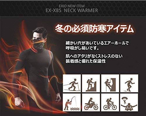 『【EXIO】エクシオネックウォーマー ネックゲーター (ブラック(ワイン))』の4枚目の画像