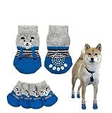 わんちゃん にゃんこ のおしゃれや足の保護に 滑り止め付き ソックス くつした 靴下 犬 猫 ペット 用 (ブルークマさんL)