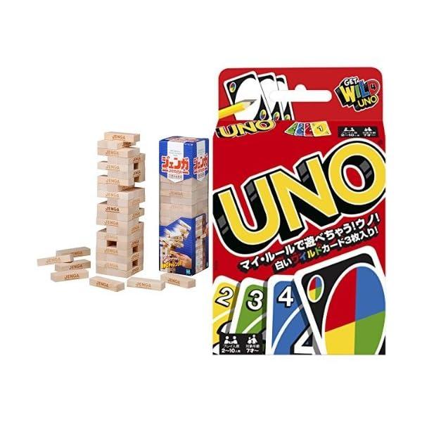 ジェンガ&ウノ パーティセットの商品画像