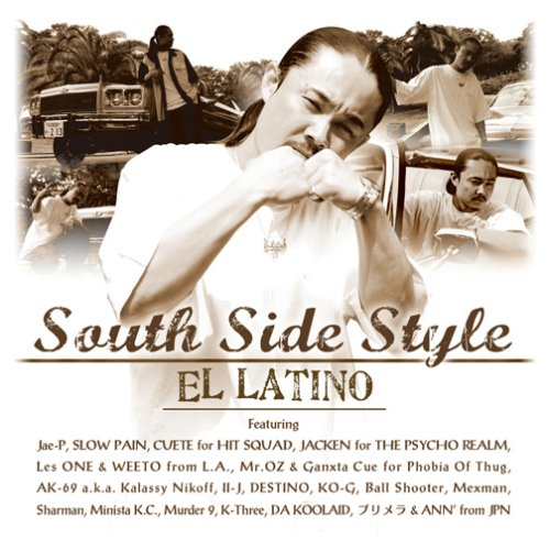 SOUTH SIDE STYLE