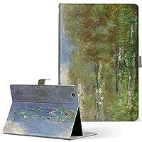 Lenovo Tab4 10 レノボ タブレット 手帳型 タブレットケース タブレットカバー カバー レザー ケース 手帳タイプ フリップ ダイアリー 二つ折り 写真・風景 クール 風景 景色 絵画 イラスト 003232