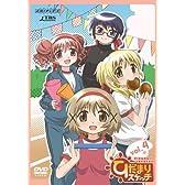 ひだまりスケッチ 4 [DVD]