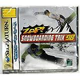 ZAP!スノーボーディングトリックス'98