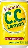 「サントリー C.C.レモン 160ml缶×30本」のサムネイル画像