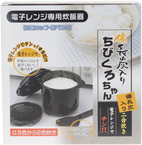 Kakusee(カクセー)『電子レンジ専用炊飯器紀州備長炭配合ちびくろちゃん2合炊きプラス(CK-004)』