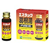 【第2類医薬品】エスタック葛根湯内服液 30mL×3