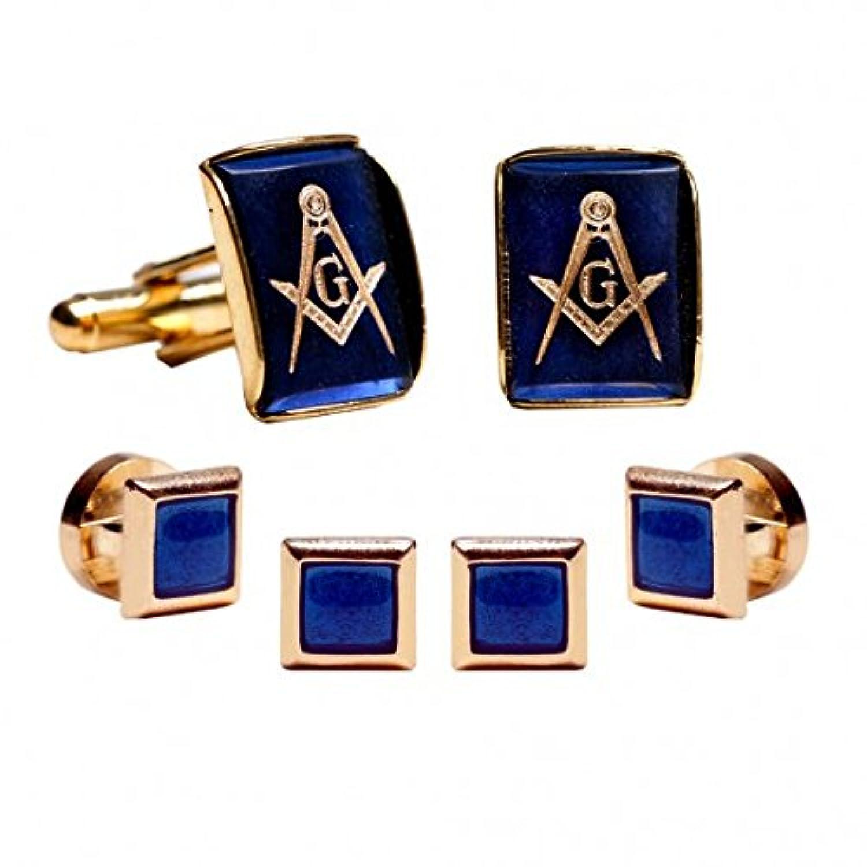 Mason Insignia InlayサファイアwithゴールドトリムStuds and cufflinks