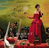 【Amazon.co.jp限定】BANQUET(通常盤)(ステッカー付)