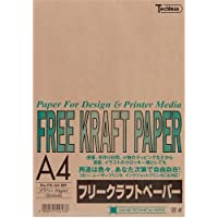 SAKAEテクニカルペーパー クラフト紙 フリークラフトペーパー70g/m2 100枚 A4 ブラウン FK-A4-BR