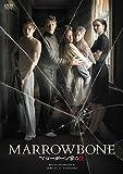 マローボーン家の掟[HPBR-426][DVD] 製品画像