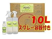 強アルカリイオン電解水 『アルクリン』 [10L+ フィンガースプレー容器1本+ 400mlスプレー容器2本] (除菌・消臭・洗浄に)