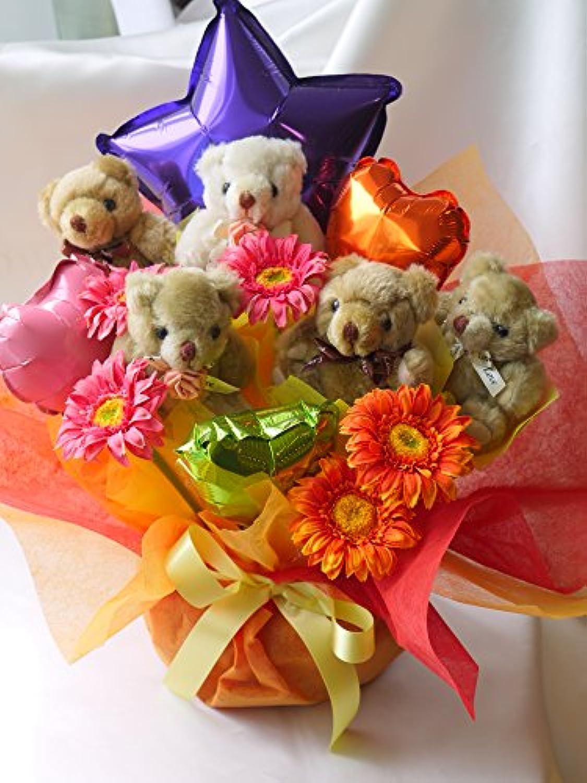 (フラワースタイル)バルーン&くまアレンジ(5匹造花5本)ベアブーケ、クマ束、誕生日、お祝い、結婚式、サプライズ balloon&bear arrangement(5bears artificial flowers/5)