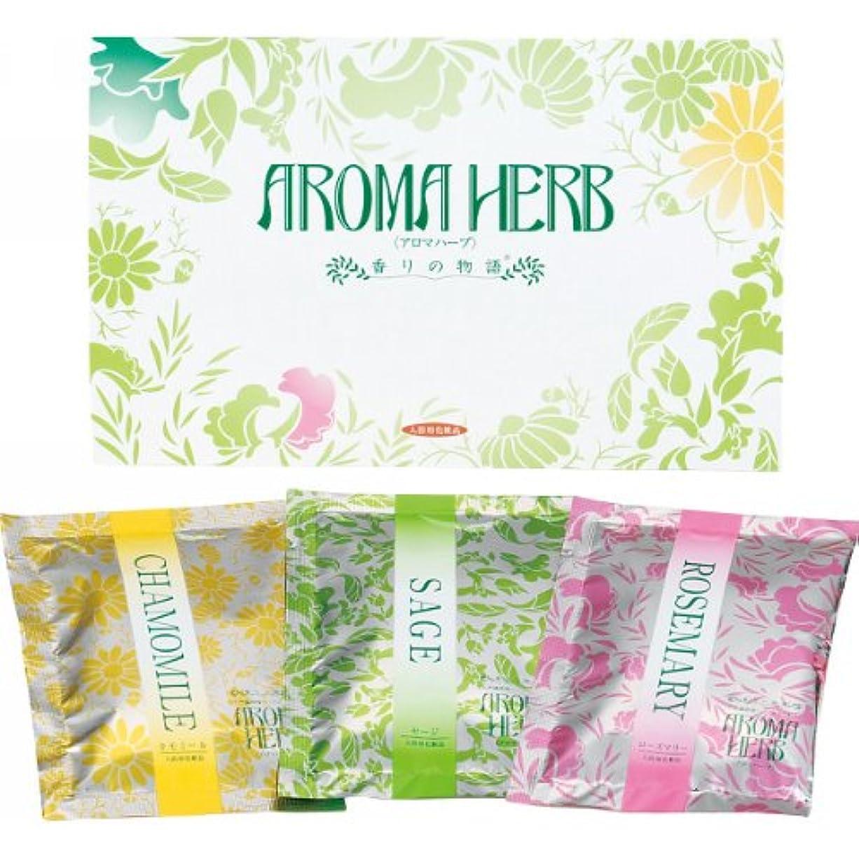 住人以内に十分なアロマハーブ香りの物語(3包)