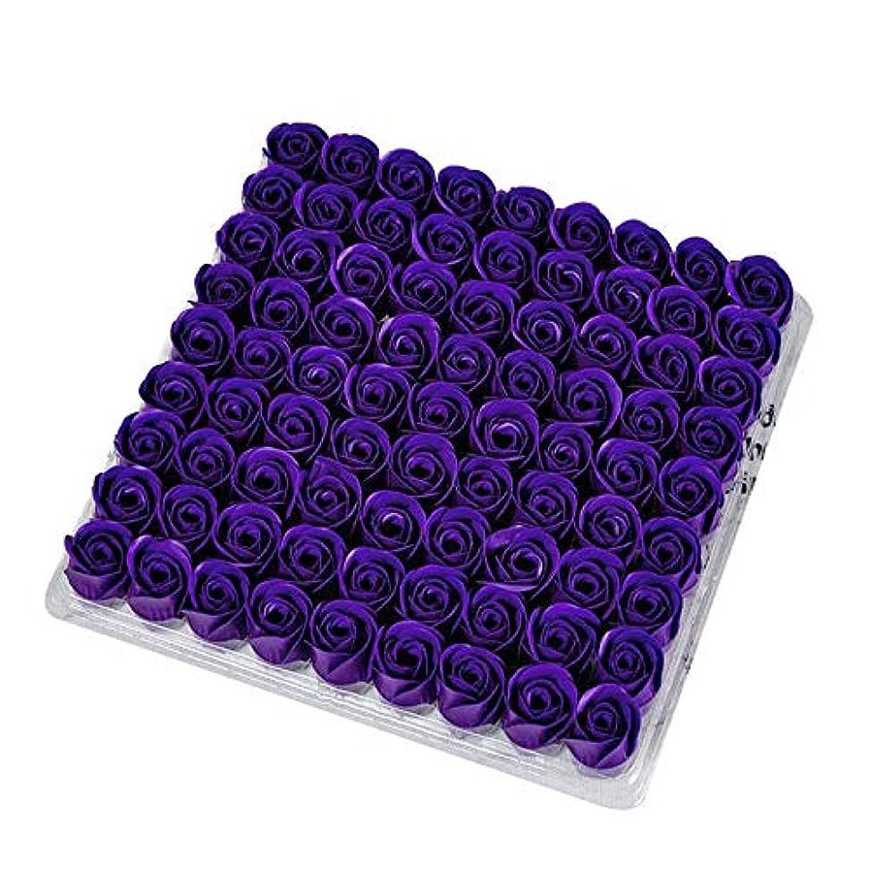 SODIAL 81個の薔薇、バス ボディ フラワー?フローラルの石けん 香りのよいローズフラワー エッセンシャルオイル フローラルのお客様への石鹸 ウェディング、パーティー、バレンタインデーの贈り物、紫色