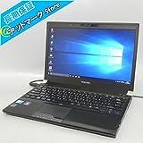TOSHIBA 東芝 dynabook PORTEGE R700 Core i5 4GB 320GB DVDスーパーマルチ 13.3型液晶 Windows7 Professional 無線LAN Bluetooth 中古 中古パソコン 中古ノートパソコン