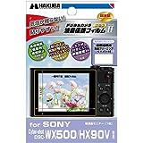 HAKUBA 液晶 保護 フィルム MarkⅡSONY Cyber-shot DSC-WX500専用 DGF2-SCWX500