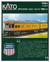 KATO Nゲージ UP エクスカージョン・トレイン 7両セット 10-706-4 鉄道模型 客車