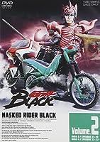 仮面ライダーBLACK VOL.2 [DVD]