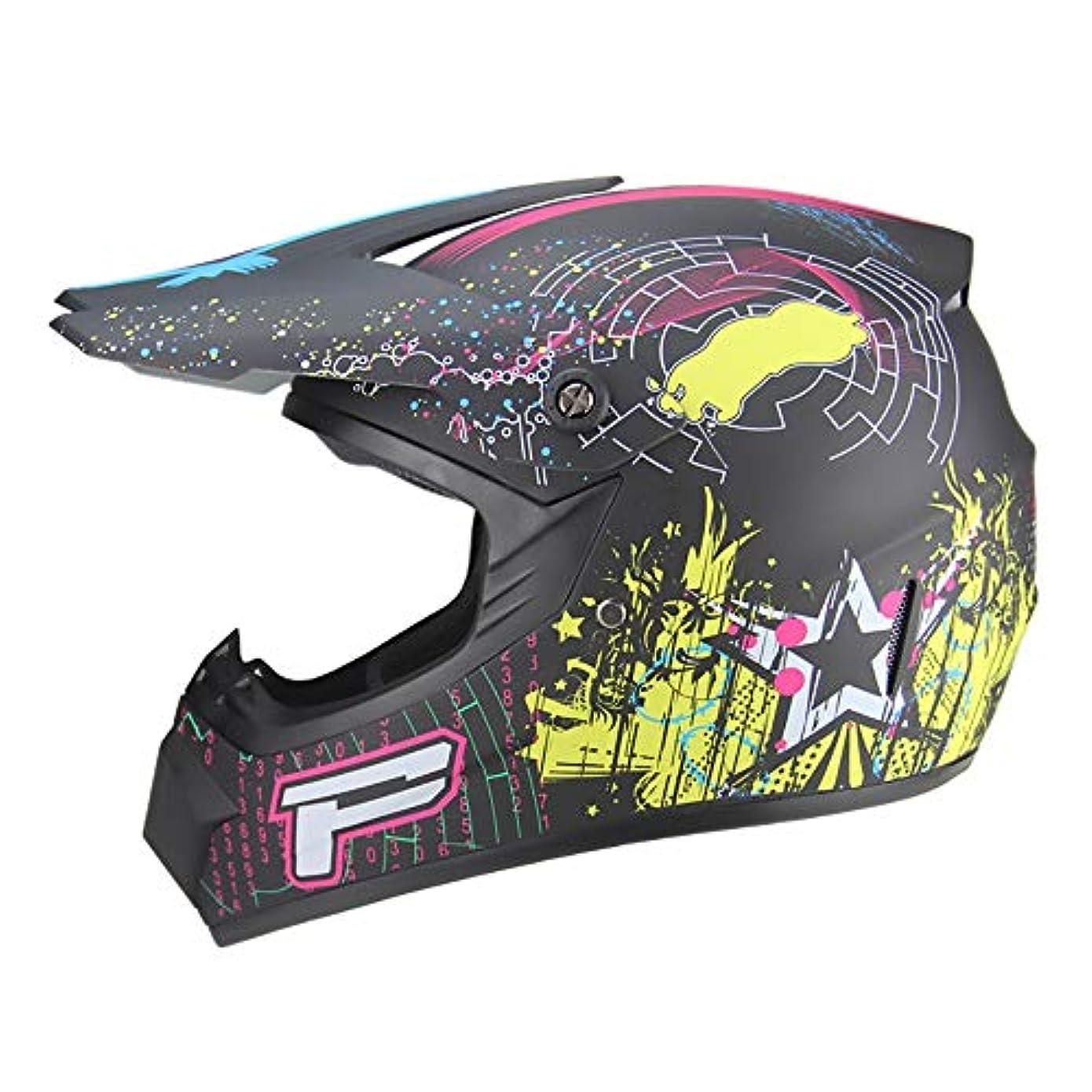 荷物言語通り抜けるHYH 四季ユニバーサルオートバイヘルメットマウンテンバイクフルヘルメット人格ヘルメットスポーツ屋外安全装置 いい人生 (Size : S)