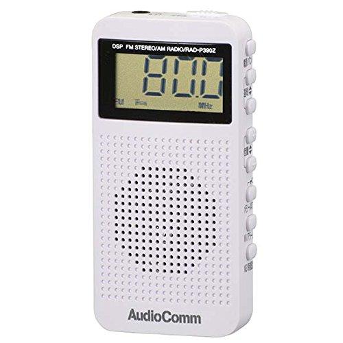 DSP式FMステレオラジオ RAD-P390Z-W