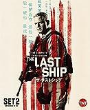 ザ・ラストシップ<サード・シーズン> 後半セット[DVD]