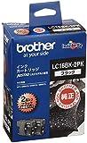 brother インクカートリッジ お徳用黒2個パック(大容量) LC16BK-2PK