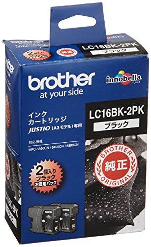 brother 純正インクカートリッジ ブラック2個パック大容量 LC16BK-2PK