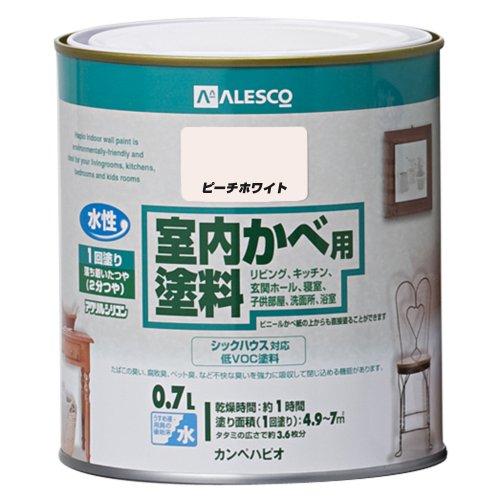 室内かべ用塗料 0.7L