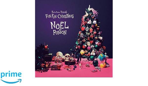 amazon francfranc presents fun fun christmas noel poison