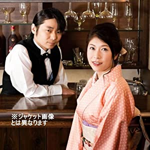 Webラジオ【クリームソーダとギムレット】Perfect CD -4杯目- / 石田彰、氷上恭子