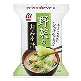 アマノフーズ 野菜のおみそ汁 9.5g×10個
