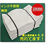 新聞紙 新品の新聞紙 インク移りなし綺麗 詰め物 更紙 ペットシーツ 梱包材 無地 10kg 中敷き 荷造りの緩衝材等 人気 お得! 通常タイプ