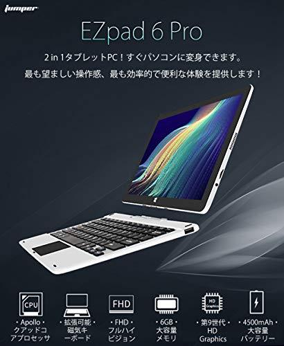 Jumper専門店 EZpad 6 Pro 11.6インチ Intel Apollo Lake E3950 B07Q4WBJ3G 1枚目