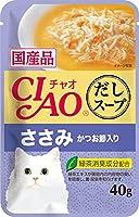 (まとめ買い)いなばペットフード CIAO だしスープ ささみ かつお節入り 40g IC-217 猫用 【×48】