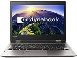 東芝 高性能モバイルノートパソコン dynabook オニキスメタリック PV82BMP-NJA